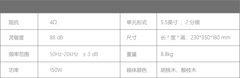 06-Studio 25C-02